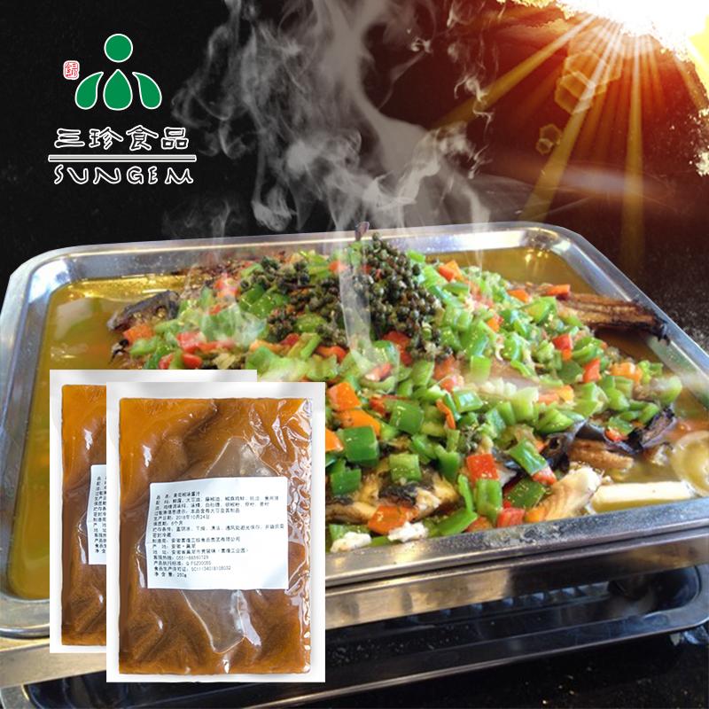 青花椒酱汁-三珍食品官网