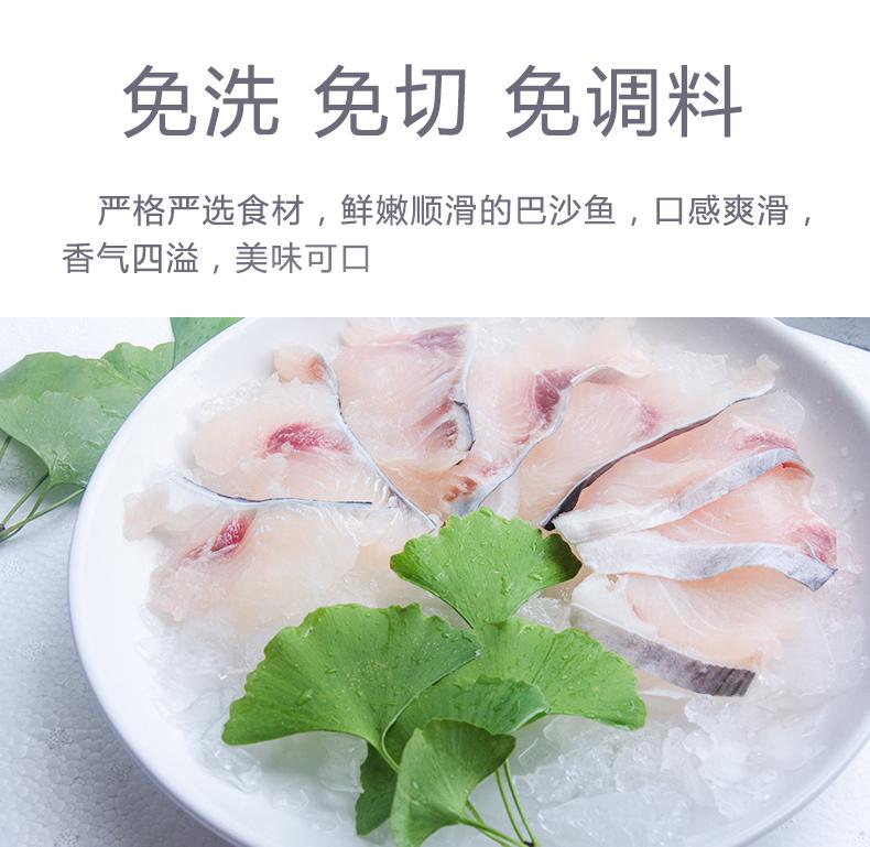 巴沙酸菜鱼片_07