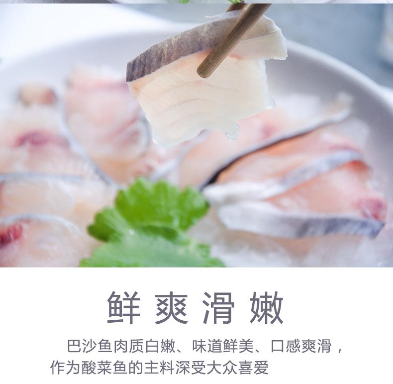 巴沙酸菜鱼片_08