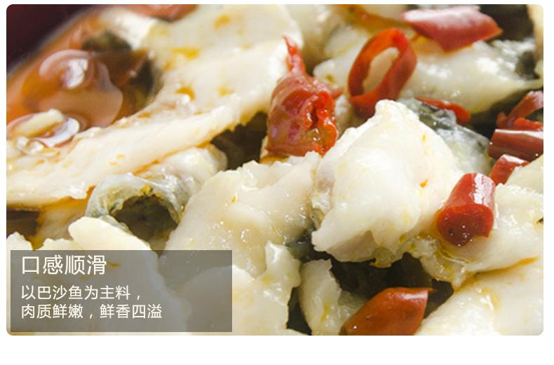 巴沙酸菜鱼片_10