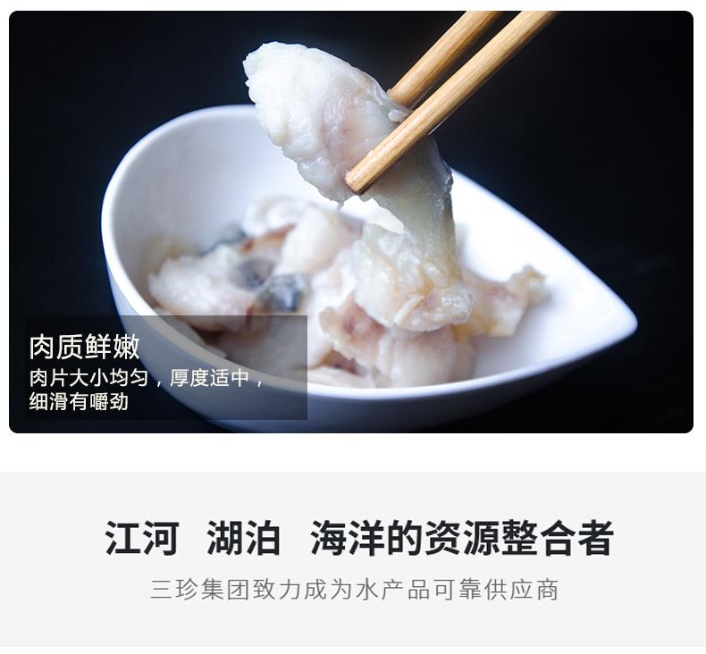 巴沙酸菜鱼片_11