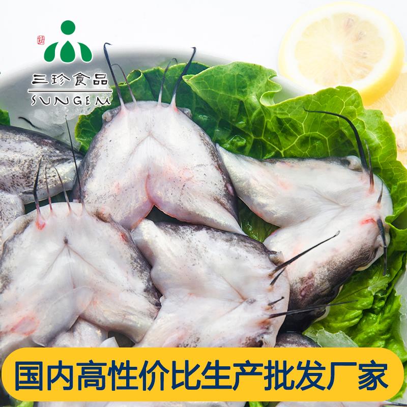 鮰鱼唇-三珍食品官网