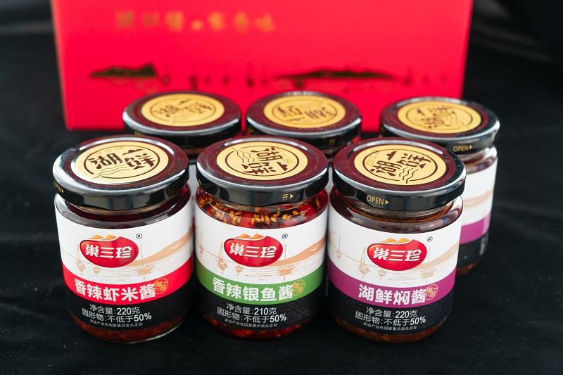 """三珍公司3个产品被省经信厅评为""""新产品"""""""