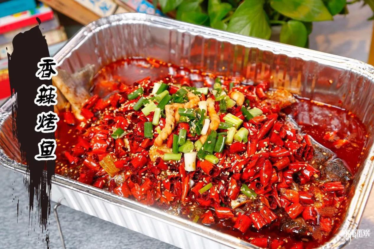 香辣味烤鱼酱-三珍食品官网