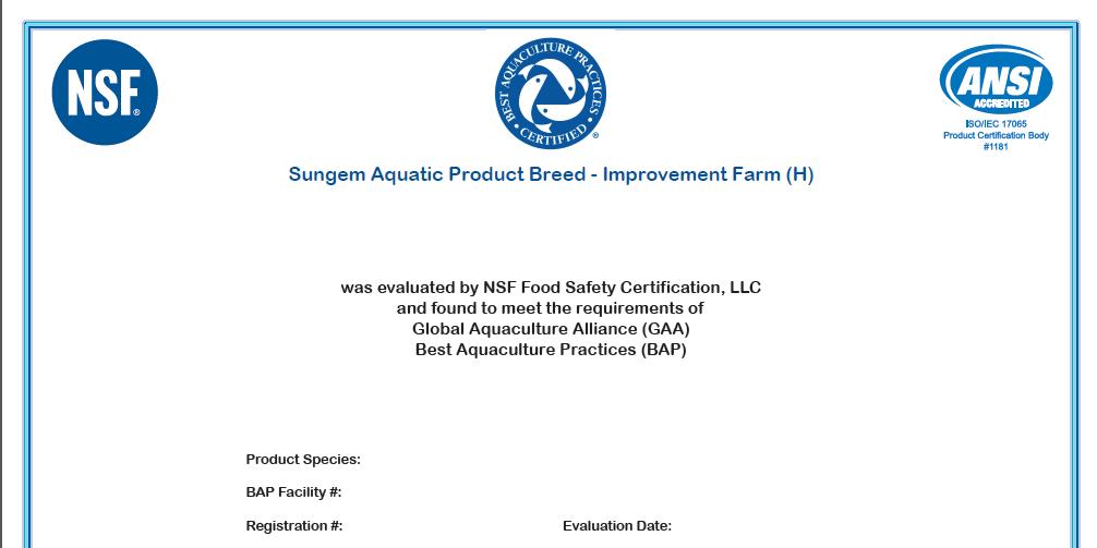 安徽富煌三珍食品集团通过BAP国际水产认证