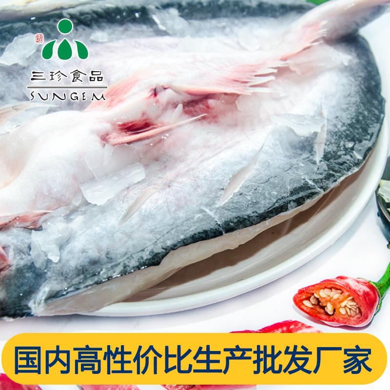 冰鲜开背鱼-三珍食品官网