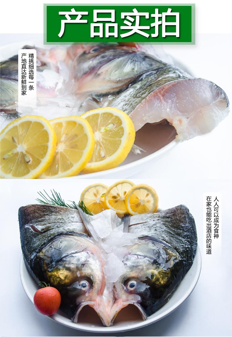 鱼头详情页_08
