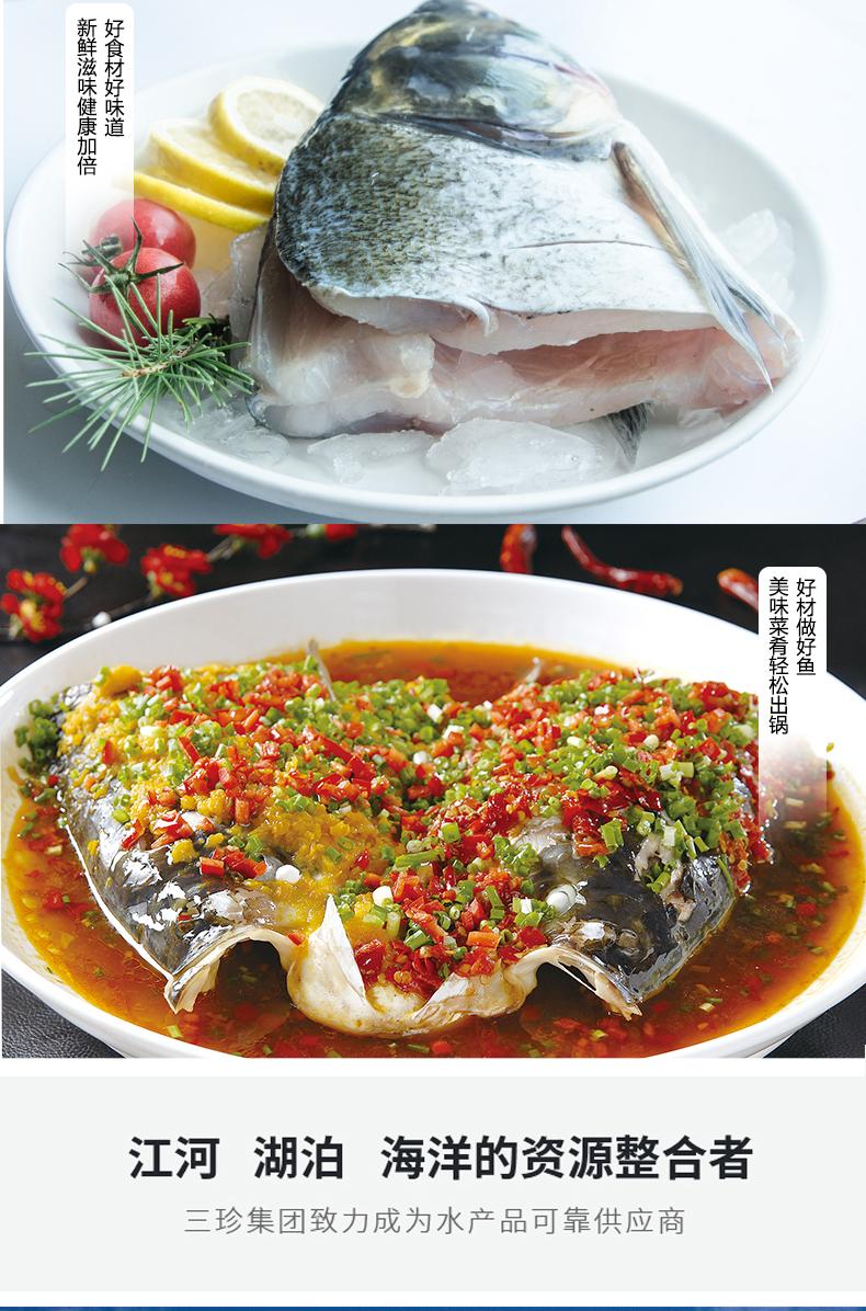 鱼头详情页_09