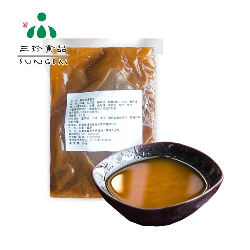 青花椒味酱汁大图1