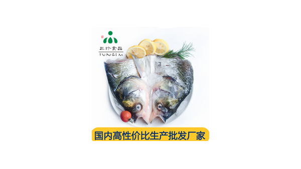 鲢鱼头-三珍食品官网