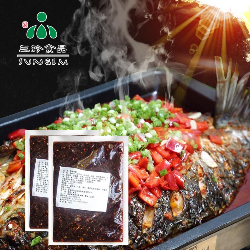 烤鱼酱-三珍食品官网