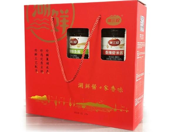 湖鲜酱尚品礼盒(红)