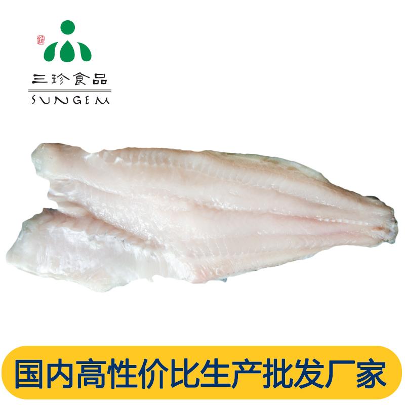 鮰鱼片-三珍食品官网
