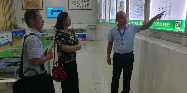 上海海洋大学平瑛院长一行莅临富煌三珍调研