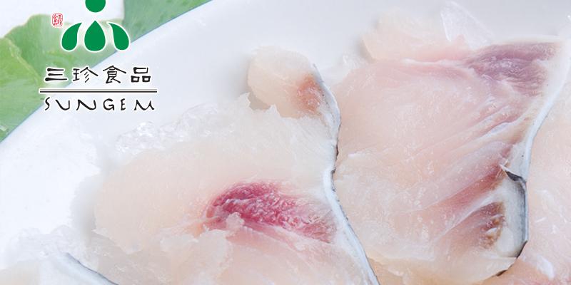 酸菜鱼市场同质化严重,三珍食品酸菜巴沙鱼片紧急上线?!