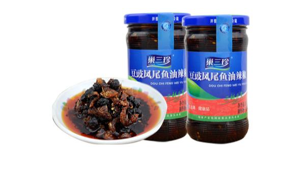 巢三珍豆豉凤尾鱼酱