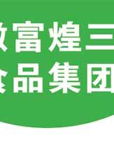 集团下辖_03