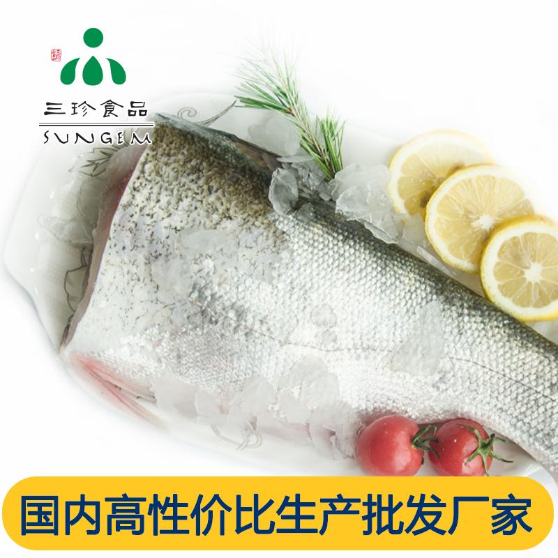 鲢鱼-三珍食品官网