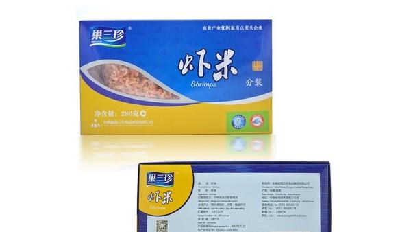 巢三珍虾米