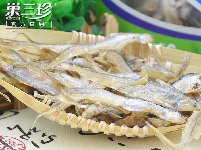 巢三珍凤尾鱼干-三珍食品官网
