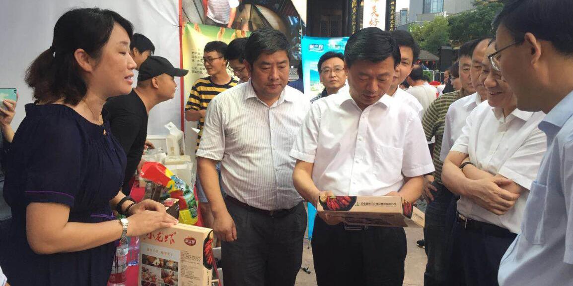 富煌三珍食品集团应邀参加第17届中国(合肥)龙虾节