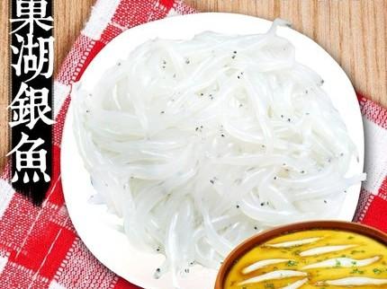 巢三珍冻银鱼-三珍食品官网