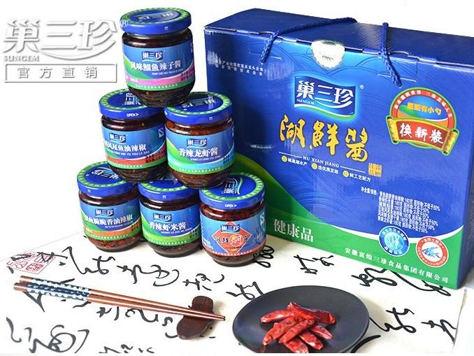巢三珍湖鲜酱礼包-三珍食品官网