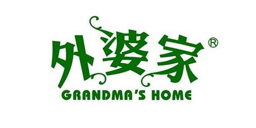 富煌三珍合作客户:外婆家