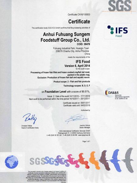IFS证书(英文)
