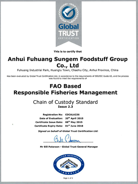 RFM证书