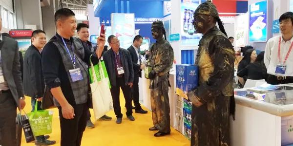 三珍食品集团亮相青岛国际渔博会