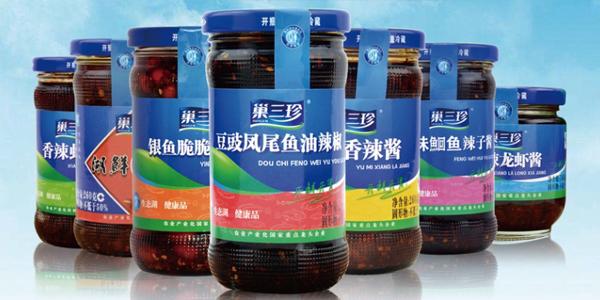 中国调味品行业的发展趋势
