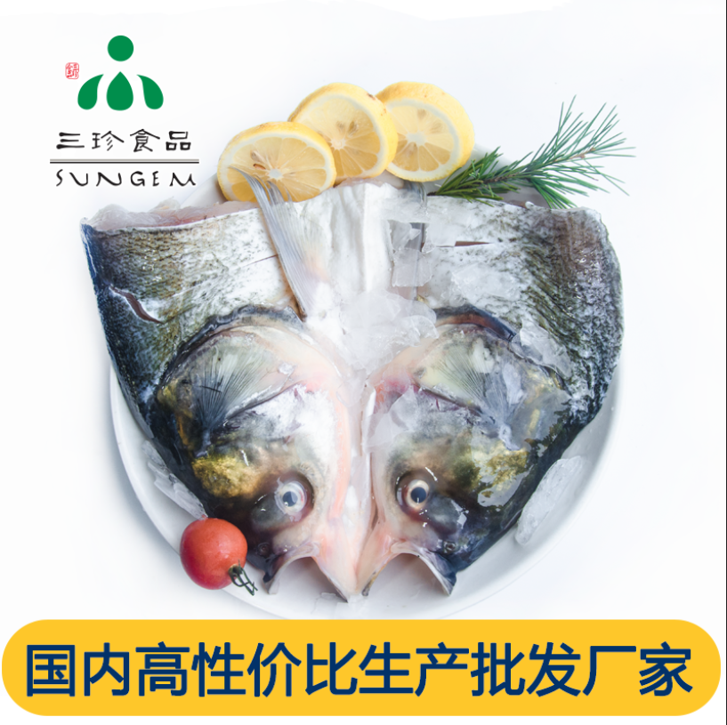 鱼头-三珍食品官网