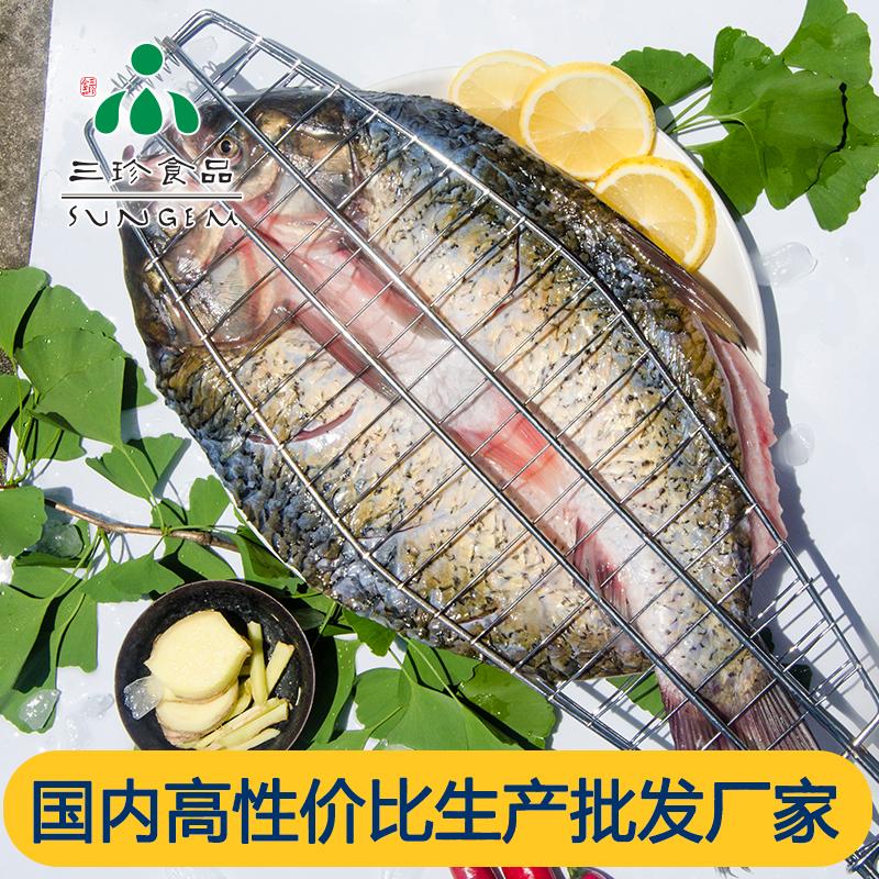 开背草鱼-三珍食品官网