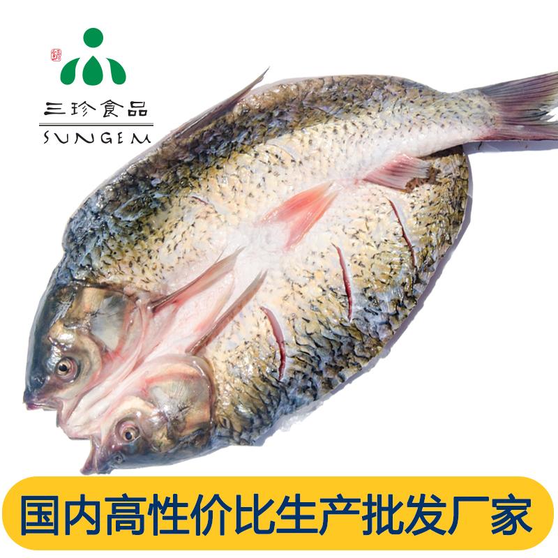 三珍食品开背鱼-三珍食品官网