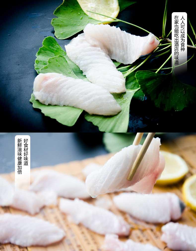 鮰鱼排详情页_08